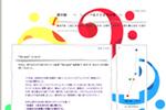 natunotabi-blog-1.jpg